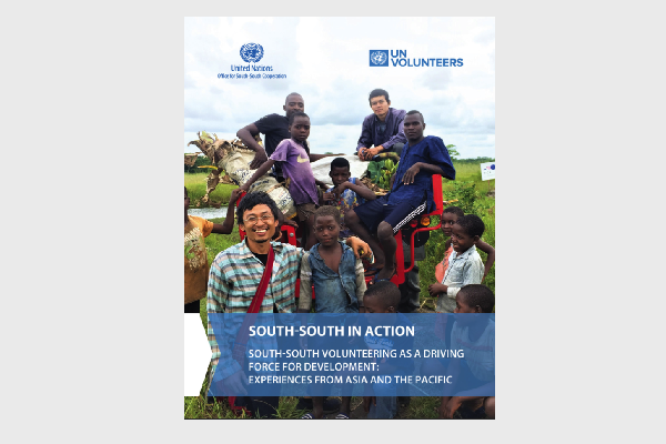 South-South Volunteering as a Driving Force for Development Image