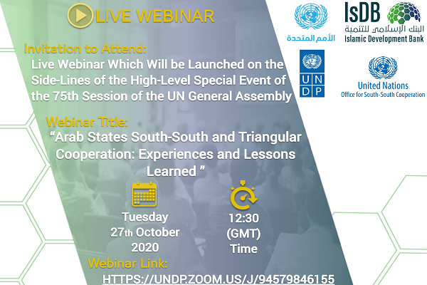 Webinar Arab States South-South and Triangular Cooperation Featured Image