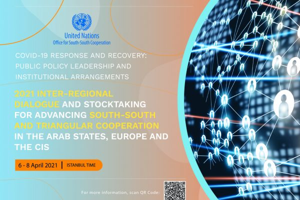 UNOSSC Virtual Inter-regional Dialogue and Stocktaking Event Featured Image